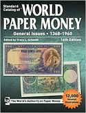 Great book for an advanced banknote collector and dealer! Period covered: 1368-1960